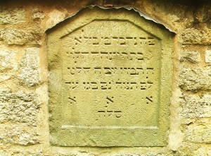 medieval Hebrew headstone inscription 1379