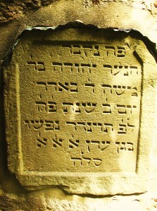 Hebrew head stone